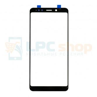 Стекло (для замены / переклейки) Xiaomi Redmi Note 5 / Note 5 Pro Черное