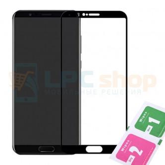 Защитное стекло (Полное покрытие) для Huawei Honor View 10 Черное