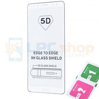 Защитное стекло (Полное покрытие) для Huawei Nova 2i Белое