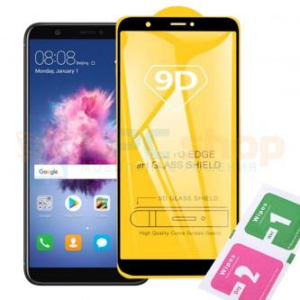 Защитное стекло (Полное покрытие) для Huawei P Smart (FIG-LX1) Черное