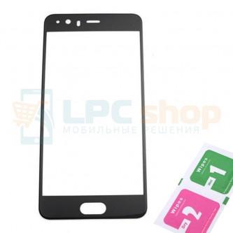 Защитное стекло (Полное покрытие) для Huawei P10 Черное