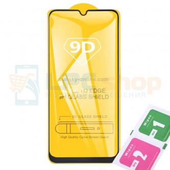 Защитное стекло (Полное покрытие) для Nokia 4.2 Черное