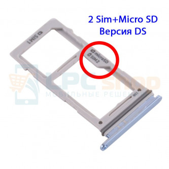 Лоток сим карты Samsung S10 / S10 Plus / S10e Синий (Версия DS для 2x сим карт)