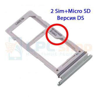 Лоток сим карты Samsung S10 / S10 Plus / S10e Зеленый (Версия DS для 2x сим карт)