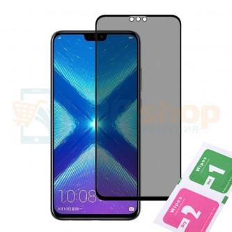 Защитное стекло антишпион для Huawei Honor 8X