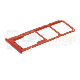 Лоток SIM для Samsung A10 A105F Красный