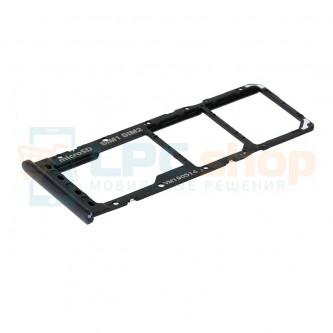 Лоток SIM для Samsung A10 A105F Черный