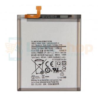 Аккумулятор для Samsung EB-BA515ABY ( A515F )