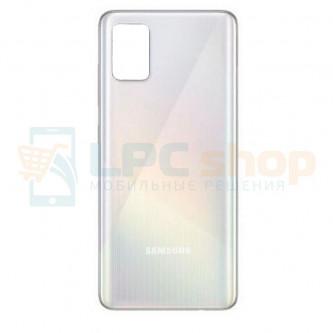 Крышка(задняя) для Samsung A515F (A51) Белый