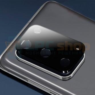 Защитное стекло для камеры Samsung Galaxy S20 G980F с черной рамкой