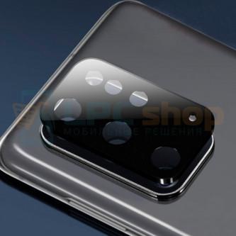 Защитное стекло для камеры Samsung Galaxy S20+ G985F с черной рамкой