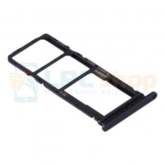 Лоток сим карты Huawei P40 Lite E (ART-L29) Черный