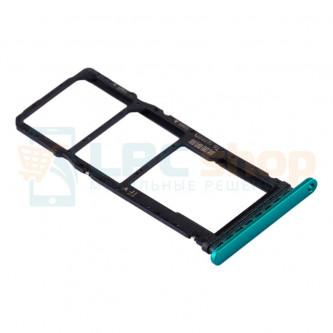 Лоток сим карты Huawei P40 Lite E (ART-L29) Зеленый (Aurora Blue)