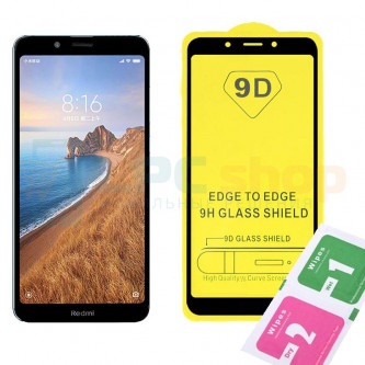 Защитное стекло (Полное покрытие) для Xiaomi Redmi 7A Черное