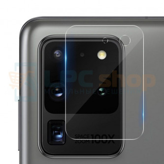 Защитное стекло для камеры Samsung Galaxy S20 Ultra G988B