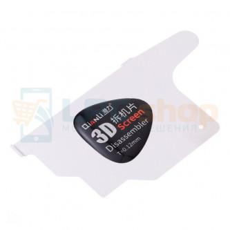 Инструмент для вскрытия телефона QIANLI 3D T0.12 мм ультратонкий