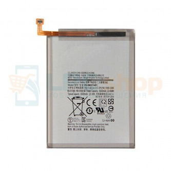 Аккумулятор для для Samsung EB-BM207ABY ( M307F / M215F / M315F )