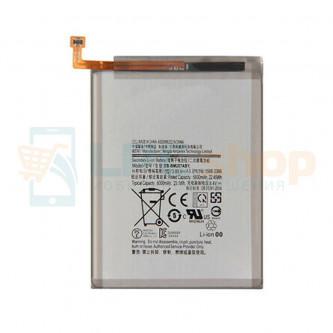 Аккумулятор для Samsung EB-BM207ABY ( M307F / M215F / M315F )