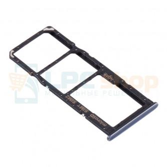 Лоток сим карты и карты памяти Samsung A51 A515 / A71 A715F Черный