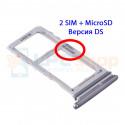 Лоток сим карты и карты памяти Samsung S20+ G985F  / S20 Ultra G988B Серый