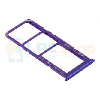 Лоток сим карты и карты памяти Samsung Galaxy A30S A307F Фиолетовый