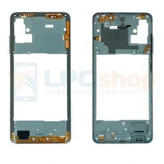 Средняя часть Samsung A51 A515F Белая + кнопки громкости
