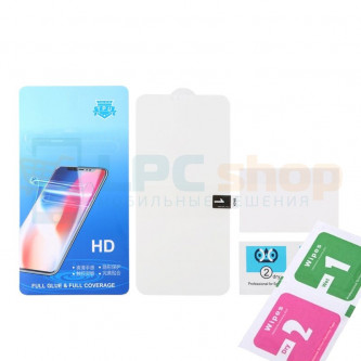 Защитная пленка Гидрогелевая для Huawei Honor 8S