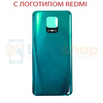 Крышка(задняя) для Xiaomi Redmi Note 9S / Redmi Note 9 Pro Зеленый