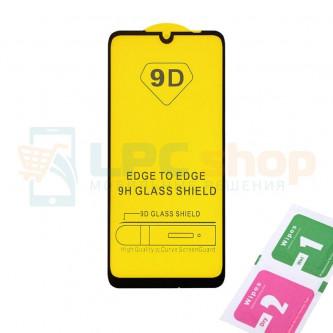 Защитное стекло (Полное покрытие) для Xiaomi Mi 9 Lite / Mi CC9 Черное