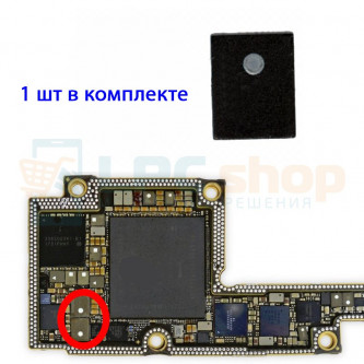 Катушка L3340 L3341 / iPhone X / 8 Plus / 8 - Boost Coil