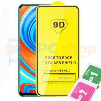 Защитное стекло (Полное покрытие) для Samsung S10 Lite G770F / Note 10 Lite N770F Черное