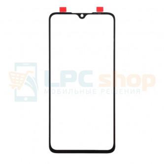 Стекло (для замены / переклейки) Xiaomi Mi 9 Lite Черное