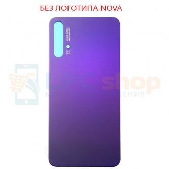 Крышка(задняя) для Huawei Nova 5T Синий