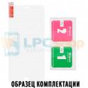 """Защитная пленка """"Полное покрытие"""" для Samsung G955F (S8+)"""