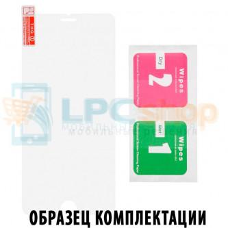 """Защитная пленка """"Полное покрытие"""" для Samsung G973F (S10)"""
