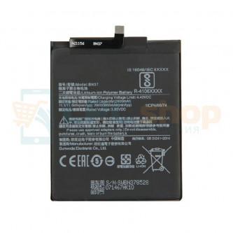 Аккумулятор для Xiaomi BN37 ( Redmi 6 / 6A ) - Высокое качество