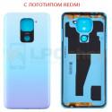 Крышка(задняя) для Xiaomi Redmi Note 9 Белый