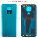 Крышка(задняя) для Xiaomi Redmi Note 9 Зеленый
