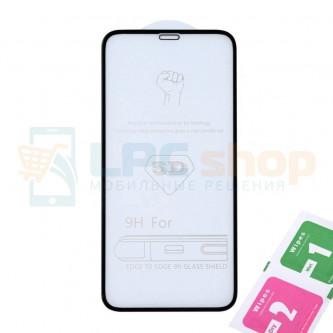 5D Бронестекло (защитное стекло) для для iPhone Xr / 11 Черное (Полное покрытие)