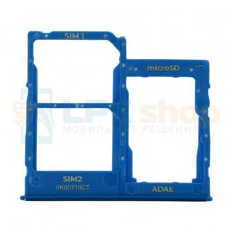 Лоток сим карты Samsung Galaxy A41 A415F Синий (Dual Card Version)
