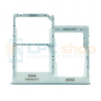 Лоток сим карты Samsung Galaxy A41 A415F Белый (Dual Card Version)