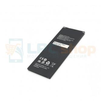 Аккумулятор для Huawei HB4342A1RBC ( Y5 II / Honor 5A ) Высокое качество (Huidafa Tech)
