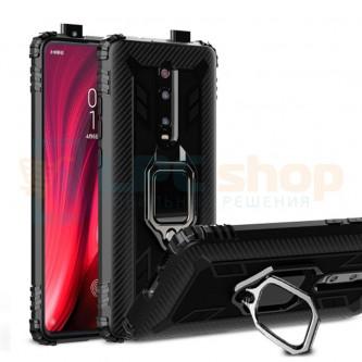 Силиконовый чехол(TPU) для Xiaomi 9T / Redmi K20 / 9T Pro / Redmi K20 Pro Carbon (с магнитом для держателя и кольцом)