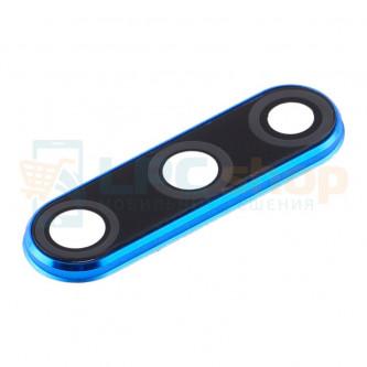 Стекло задней камеры Huawei Honor 10i / Honor 20i / HRY-LX1T + Синяя рамка