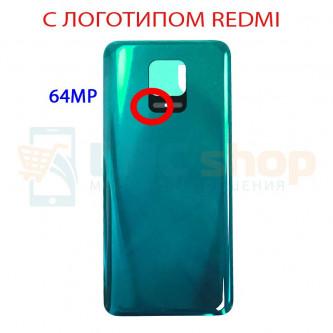 Крышка(задняя) для Xiaomi Redmi Note 9 Pro Зеленый (64MP)