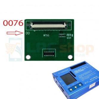 Плата для проверки дисплея 0076 Huawe Honor 8X / Honor  20 / Honoe 10 lite для M700 / M710