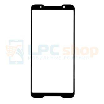 Стекло (для замены/переклейки) Asus ROG Phone ZS600KL Черное