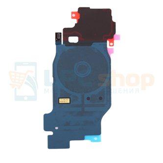 NFC Samsung Galaxy S20 Plus G985F