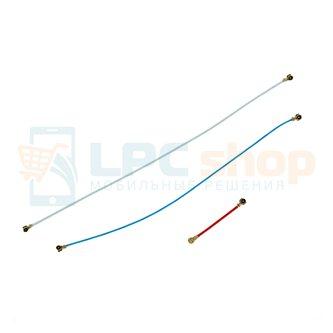 Коаксиальный кабель Samsung Galaxy A80 A805F (комплект из 3-х штук) (17мм / 86мм / 90мм)