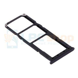 Лоток сим карты Samsung A21S A217F Черный